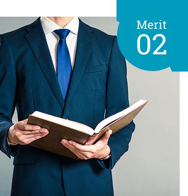 Merit02