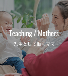 Teaching / Mothers