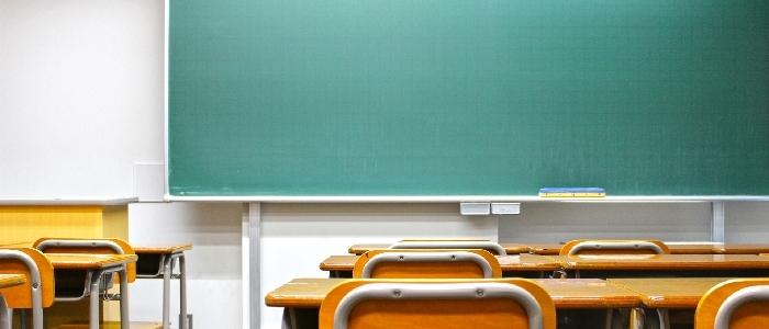 私立学校の教員を目指す人が知っておくべきこと